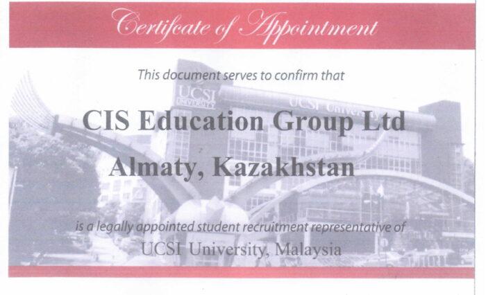 UCSI university-1